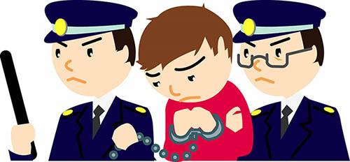 逮捕   アトム市川船橋法律事務所弁護士法人 千葉支部